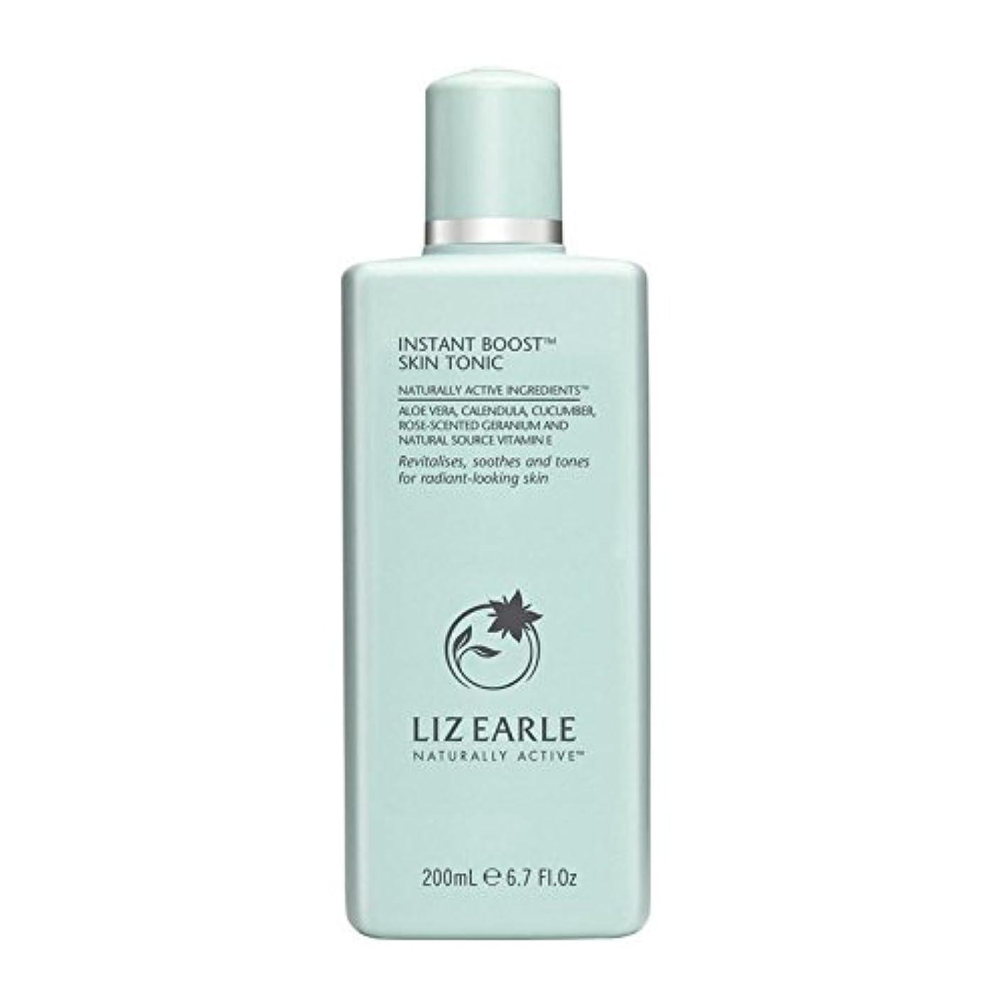 彫刻ファンアリーナLiz Earle Instant Boost Skin Tonic Bottle 200ml - リズアールインスタントブーストスキントニックボトル200ミリリットル [並行輸入品]