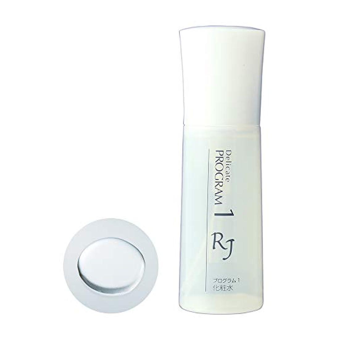 喜ぶモバイル輝くプログラム1 化粧水 敏感肌用化粧水 100mL