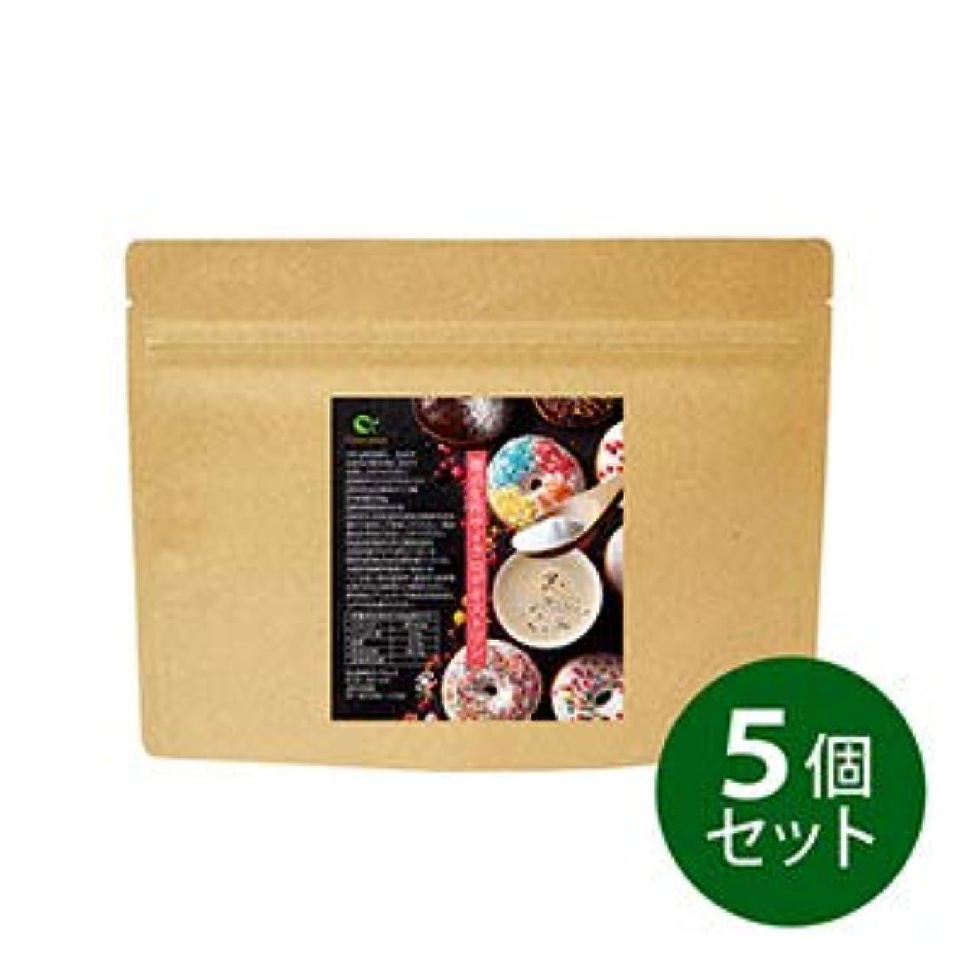 繊毛強制的感謝している北海道産 難消化性サイクロデキストリン「難消化性デキストリン」100g x 5個セット
