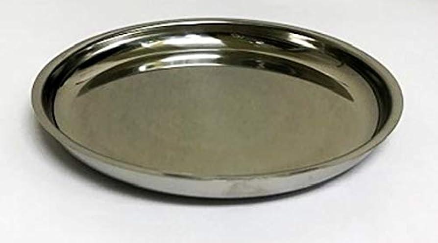 学習露出度の高い日帰り旅行にアウトドア食器 18-8ステンレス製 丸型プレート 取り皿 11.2cm