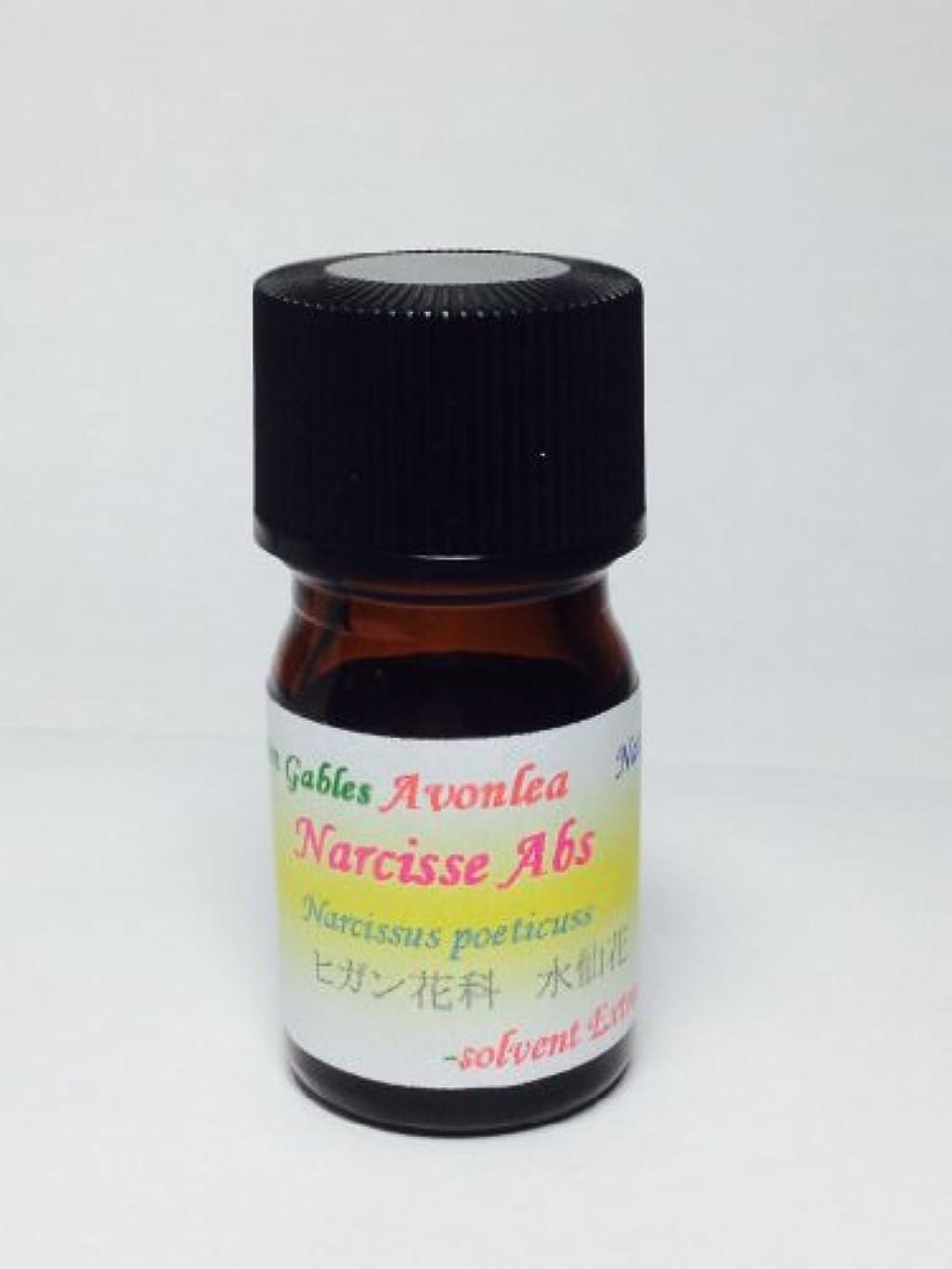 アナログ適度な指定するナルシサス Abs 水仙 100% ピュア エッセンシャルオイル 超高級精油 5ml