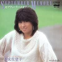 セプテンバー・メモリー (MEG-CD)