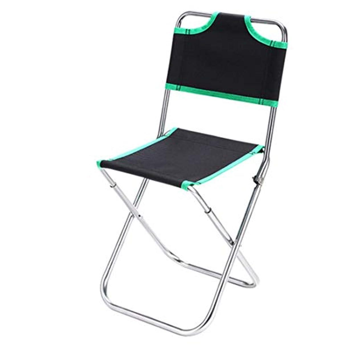 愛情ジョブ合唱団多機能アルミニウム合金背もたれ折りたたみスツールスツールチェア椅子折りたたみ椅子釣り (Color : オレンジ)
