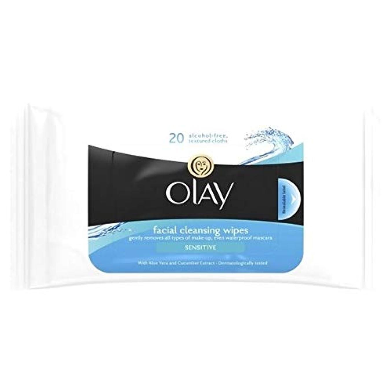 再生可能未亡人料理をする[Olay ] 顔面Reaseableクレンジングクロス敏感な20のワイプ - Facial Reaseable Cleansing Cloths Sensitive 20 Wipes [並行輸入品]