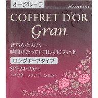 カネボウ(Kanebo) コフレドール グラン カバーフィットパクトUV《11g》<カラー:オークルD>