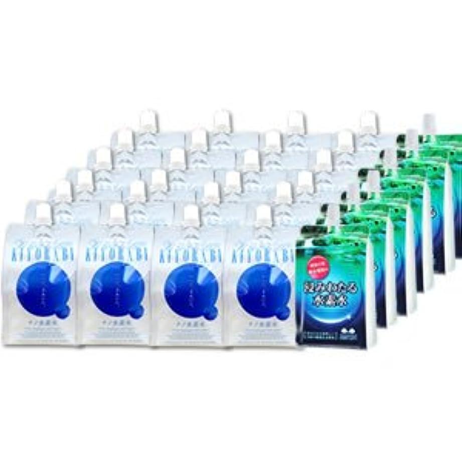 寝室交じるポンペイ水素水飲み比べ「浸みわたる水素水&キヨラビ」今だけキヨラビ1パックサービス