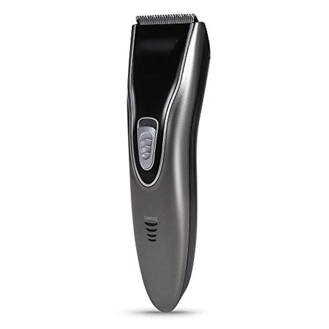 特権機関スカーフWAKABAFK 充電式バリカン電気かみそりバリカンかみそりシェーバーヘアトリマー散髪機散髪