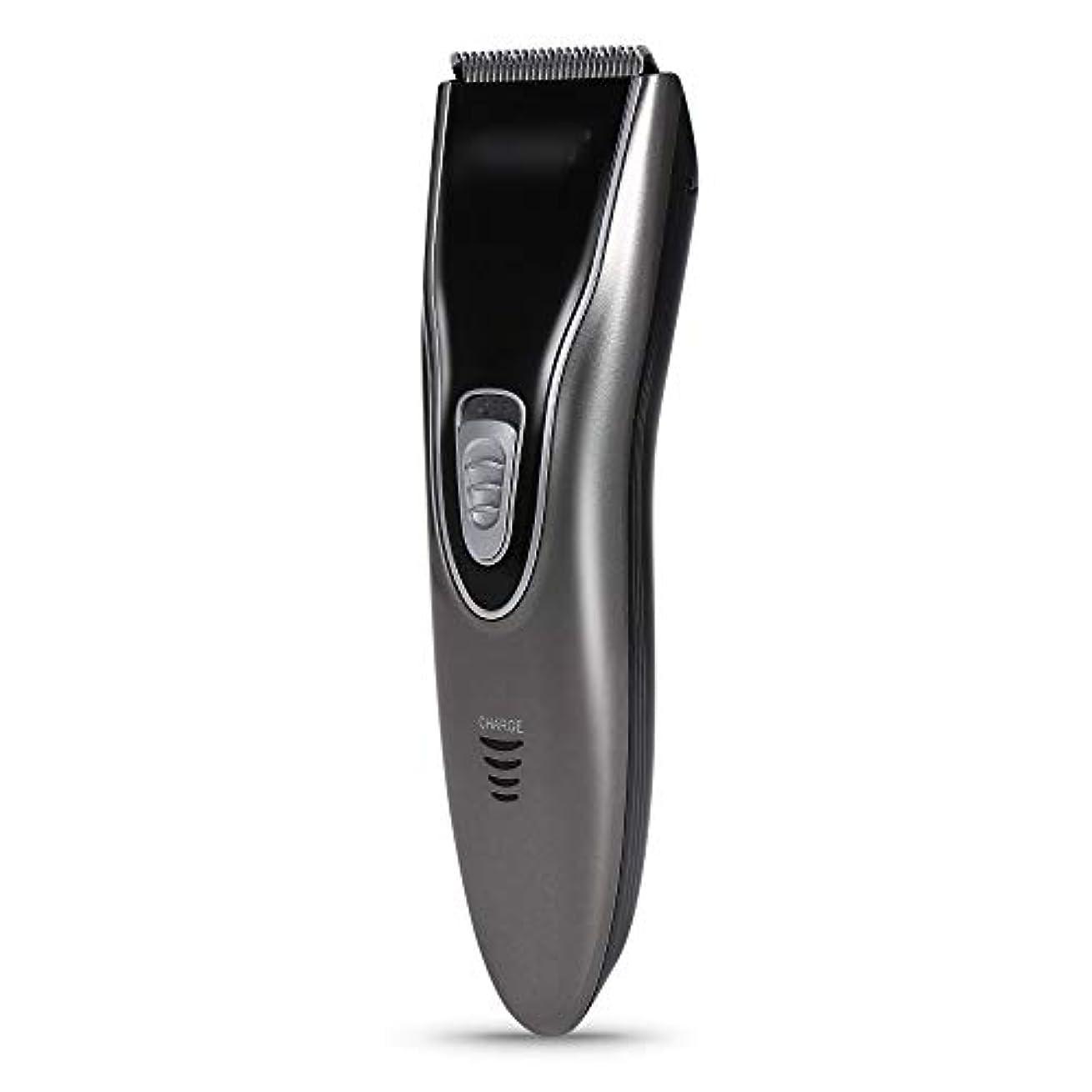 お客様才能のあるカリングWAKABAFK 充電式バリカン電気かみそりバリカンかみそりシェーバーヘアトリマー散髪機散髪