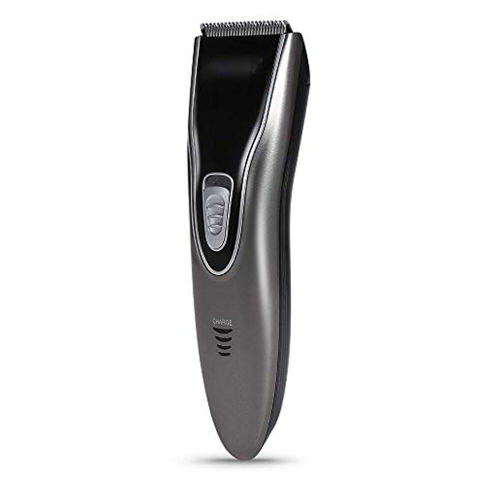 資源鉛タワーWAKABAFK 充電式バリカン電気かみそりバリカンかみそりシェーバーヘアトリマー散髪機散髪