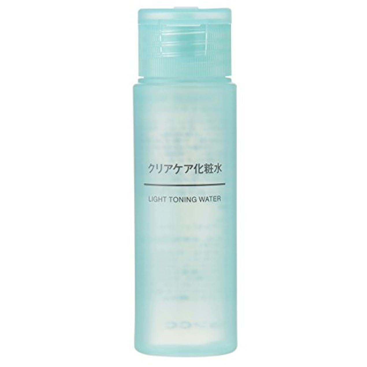 情熱開梱複雑な無印良品 クリアケア化粧水(携帯用) 50ml