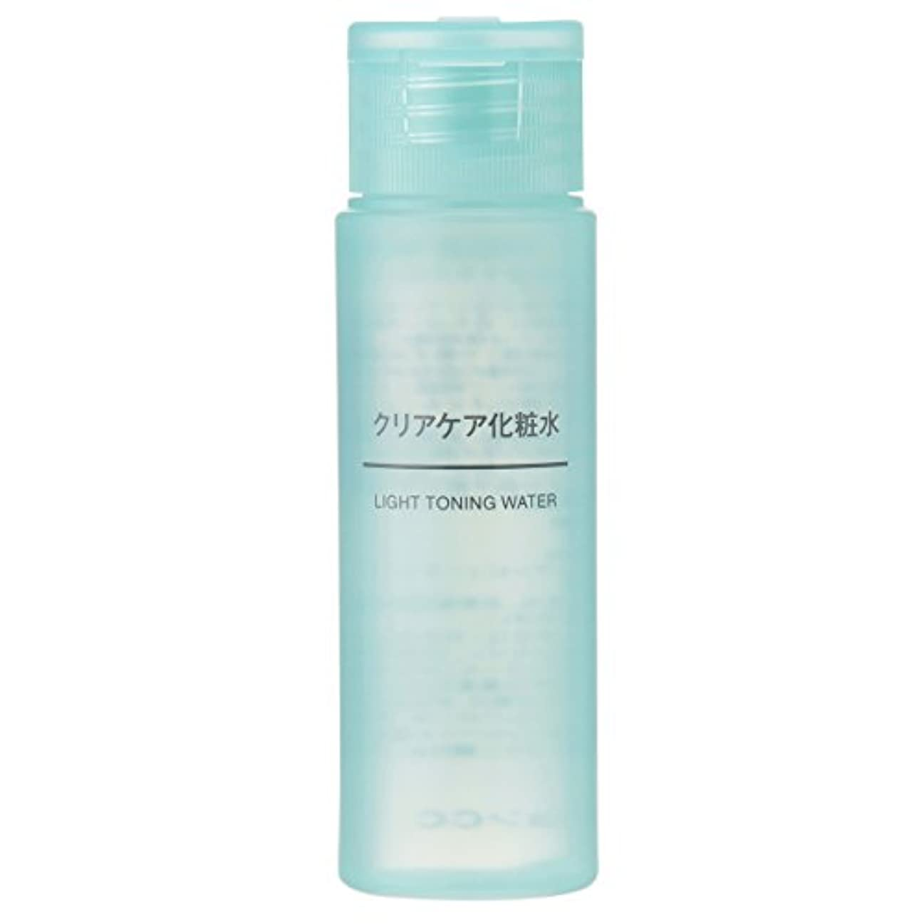 感性服を洗うダウン無印良品 クリアケア化粧水(携帯用) 50ml