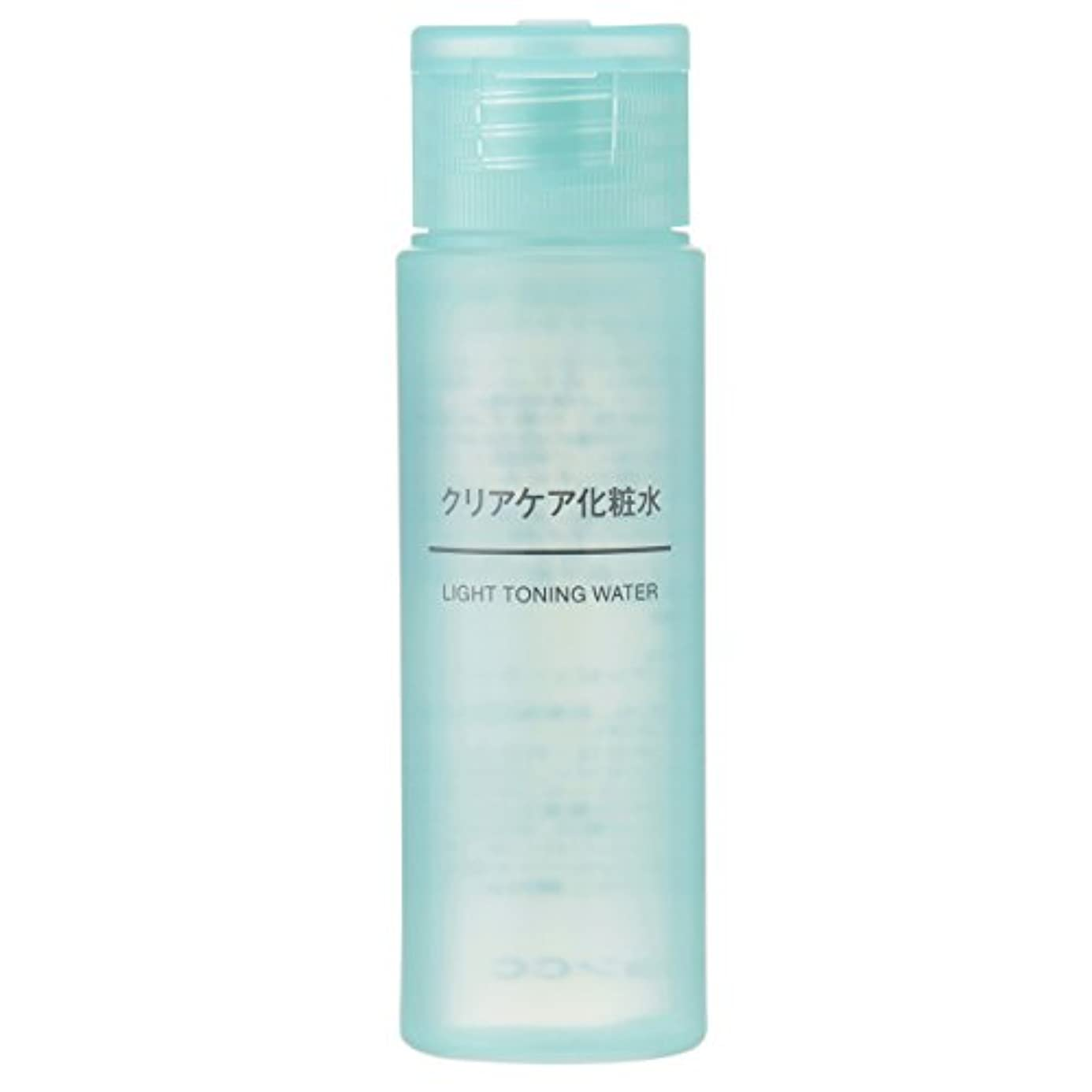 パースマニフェスト取り出す無印良品 クリアケア化粧水(携帯用) 50ml