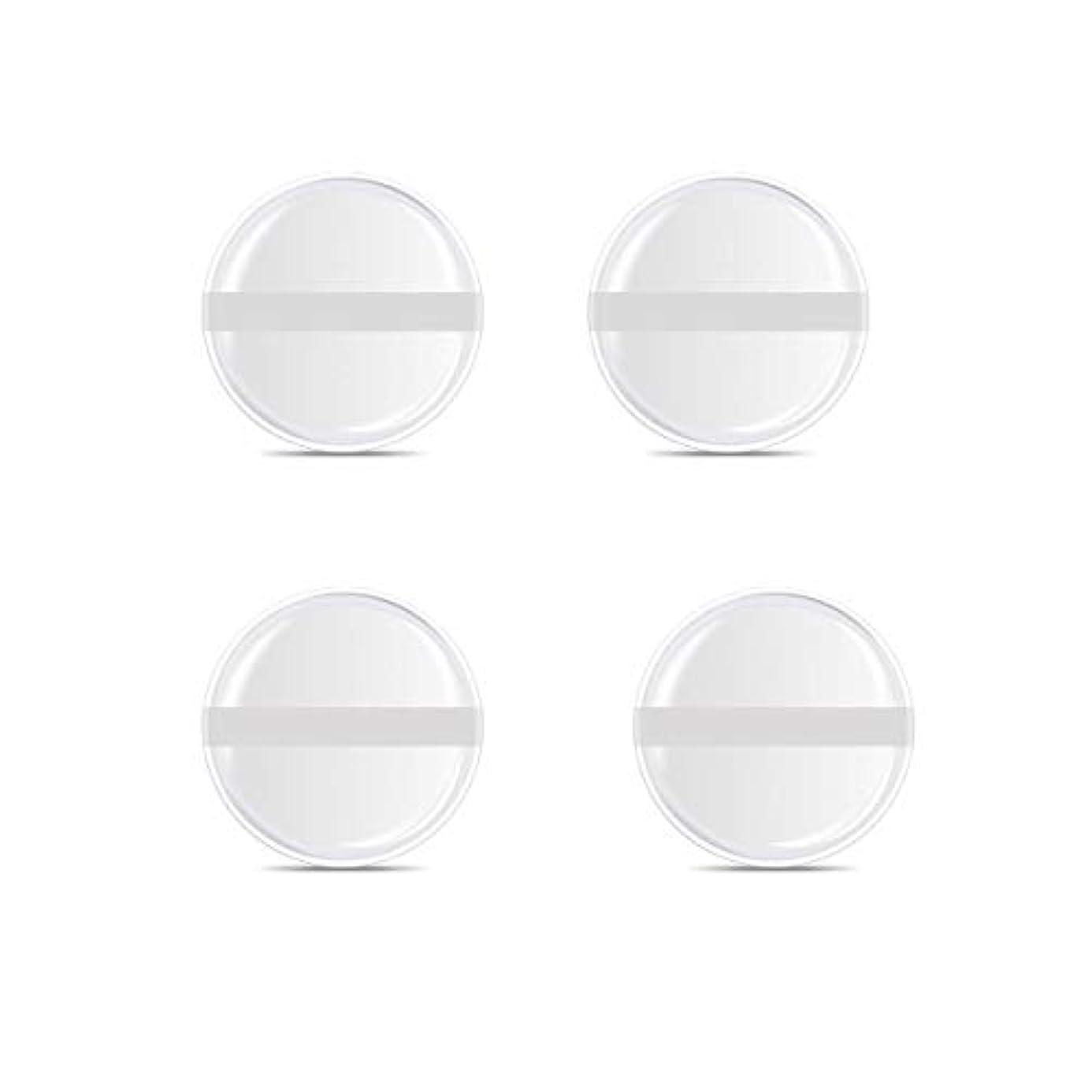 シリコンパフ 帯付き メイクスポンジ (円形 4入り)