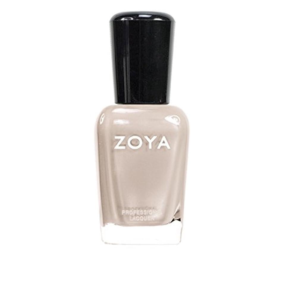 弾力性のある専ら音楽ZOYA ゾーヤ ネイルカラーZP561 MINKA ミンカ 15ml 乳白色のヌードベージュ マット 爪にやさしいネイルラッカーマニキュア