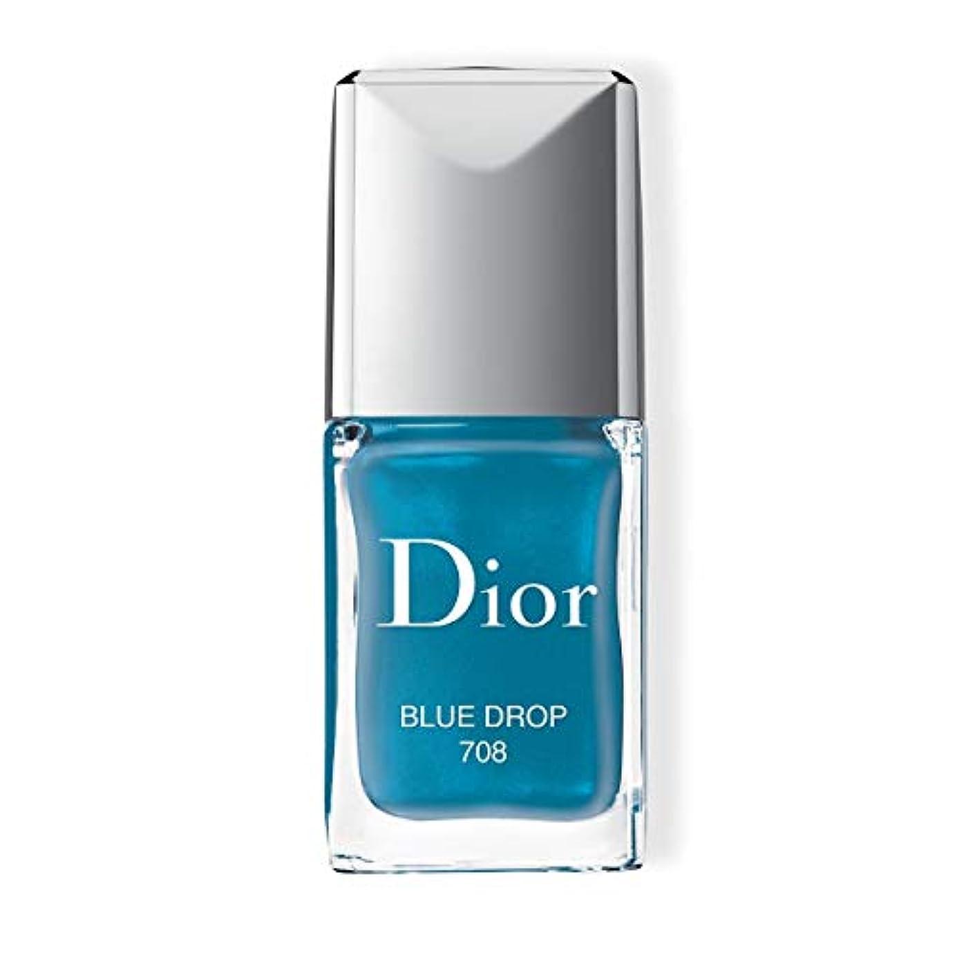 休眠子豚要求するDior(ディオール) ディオール ヴェルニ (708 ブルー ドロップ)