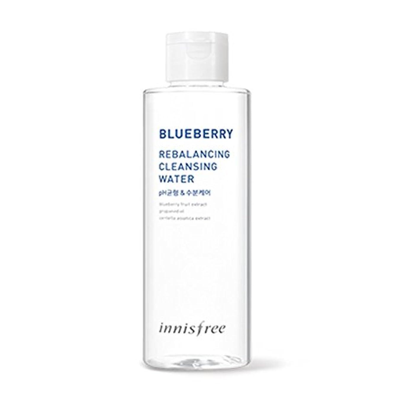 行商壊滅的な印象イニスフリーブルーベリーリバランシングクレンジングウォーター200ml Innisfree Blueberry Rebalancing Cleansing Water 200ml [海外直送品][並行輸入品]