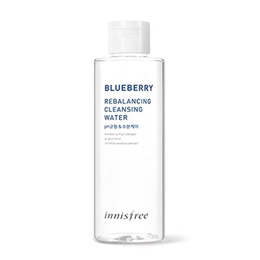 抽出貨物先駆者イニスフリーブルーベリーリバランシングクレンジングウォーター200ml Innisfree Blueberry Rebalancing Cleansing Water 200ml [海外直送品][並行輸入品]