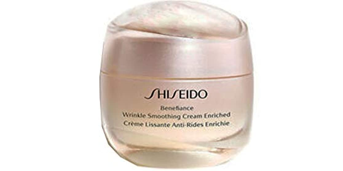 乳白グラスコア資生堂 Benefiance Wrinkle Smoothing Cream Enriched 50ml/1.7oz並行輸入品