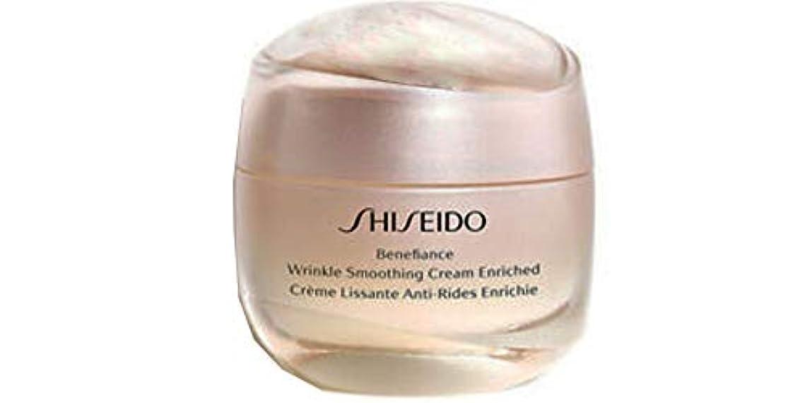 尾同僚会員資生堂 Benefiance Wrinkle Smoothing Cream Enriched 50ml/1.7oz並行輸入品