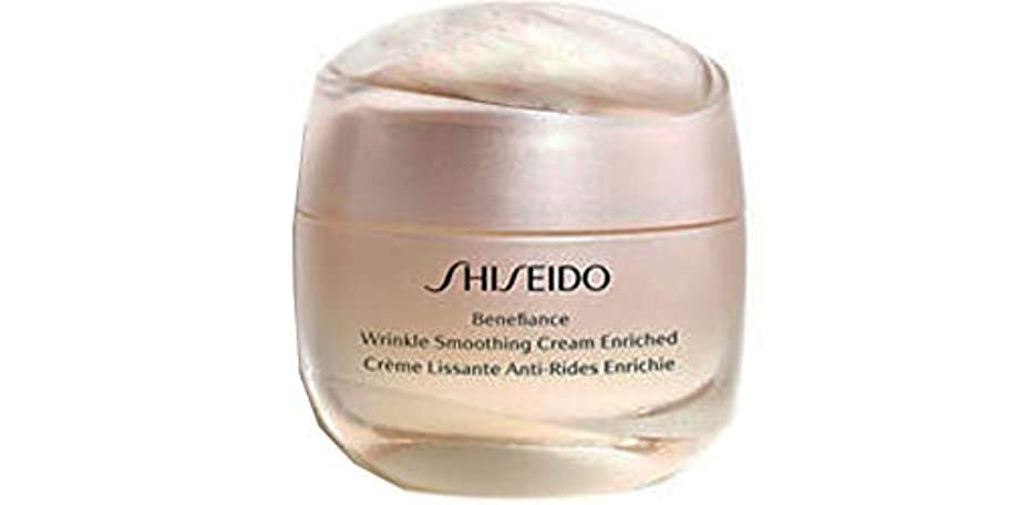寝室を掃除する明らかにするポルトガル語資生堂 Benefiance Wrinkle Smoothing Cream Enriched 50ml/1.7oz並行輸入品