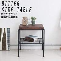 bitter サイドテーブル(ブラウン/茶) 幅40cm/ラック/飾り台/収納/棚付/収納ラック/