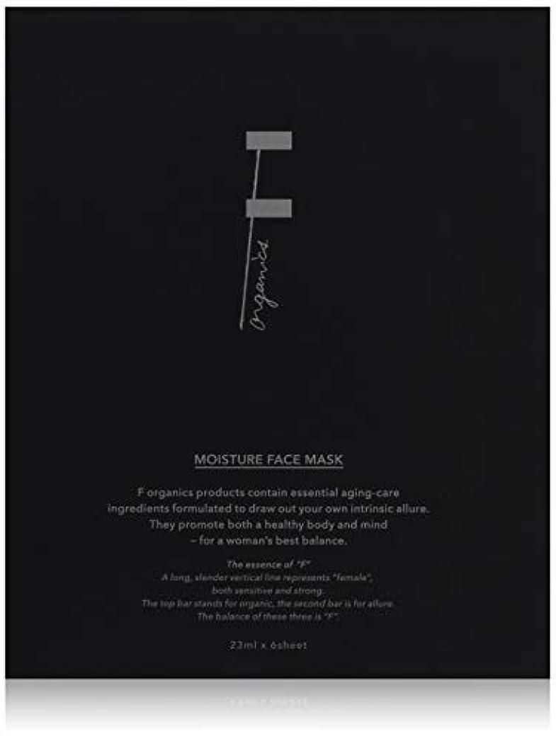 使い込むオートマトン前任者F organics(エッフェオーガニック) モイスチャーフェイスマスク(23ml×6枚入)