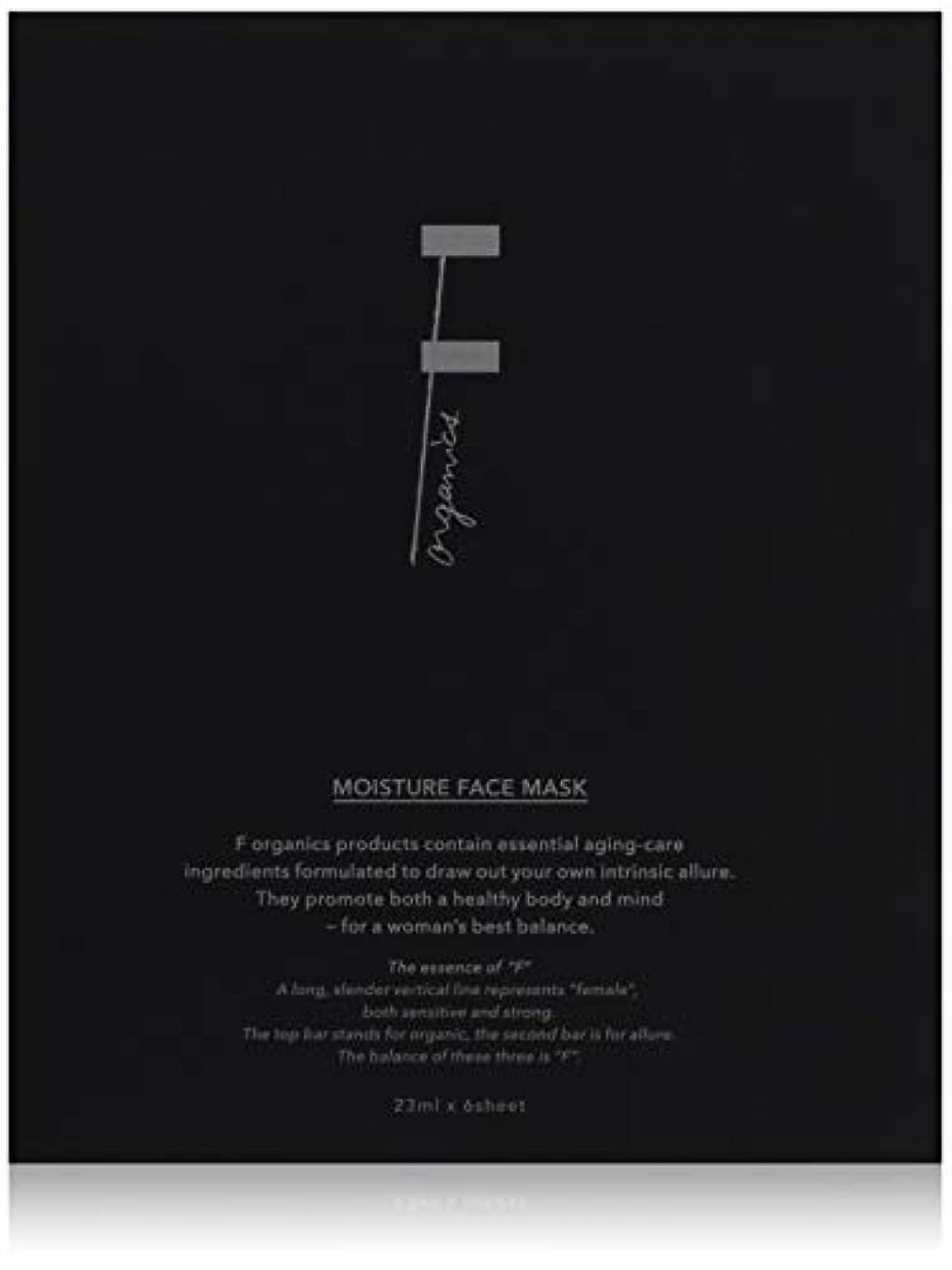と組む襟行F organics(エッフェオーガニック) モイスチャーフェイスマスク(23mL×6枚入)