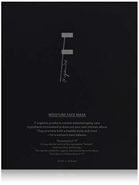 袋評価する飢F organics(エッフェオーガニック) モイスチャーフェイスマスク(23ml×6枚入)