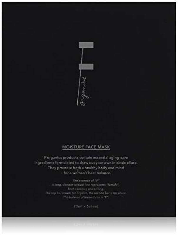 バッグガードダイエットF organics(エッフェオーガニック) モイスチャーフェイスマスク(23ml×6枚入)