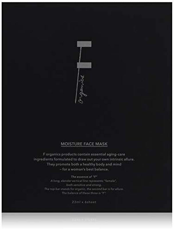 蚊マント保険をかけるF organics(エッフェオーガニック) モイスチャーフェイスマスク(23ml×6枚入)