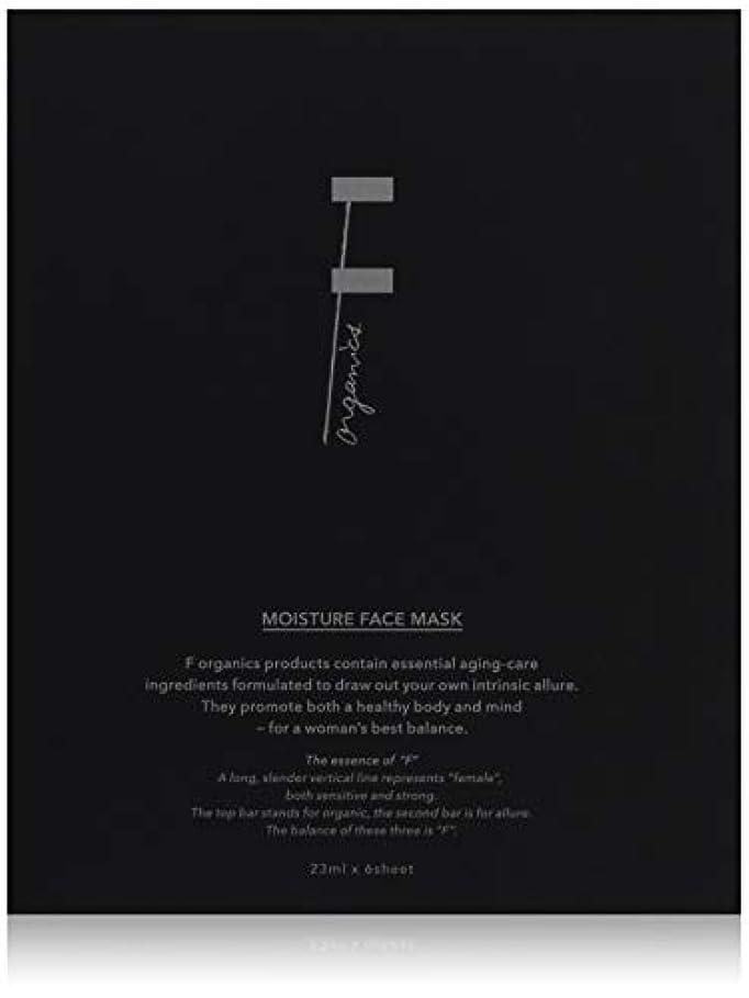 タイヤ含意つぶすF organics(エッフェオーガニック) モイスチャーフェイスマスク(23ml×6枚入)