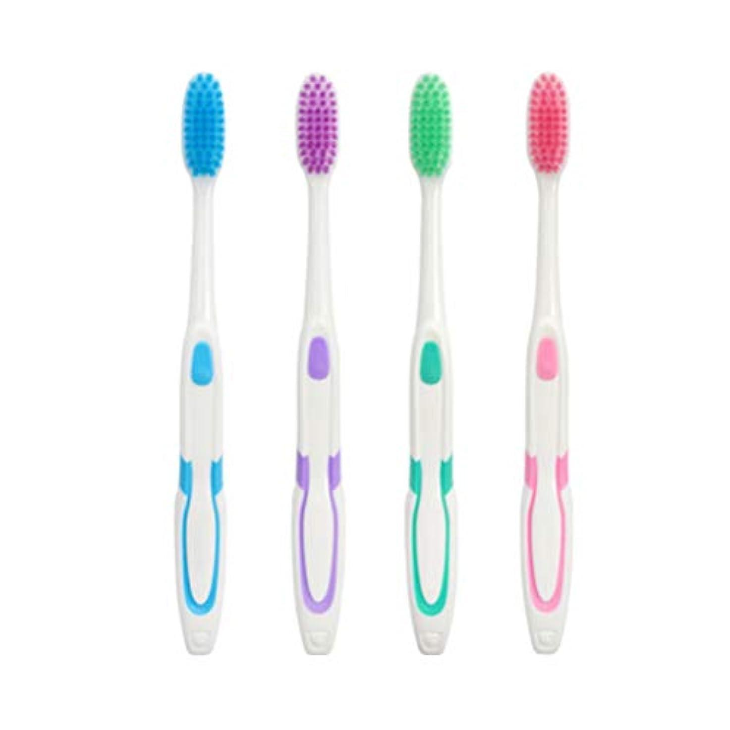 スパーク支払う間TOPBATHY 4ピース柔らかい歯ブラシ歯ブラシ用深く口腔クリーニングホームトラベル屋外大人子供