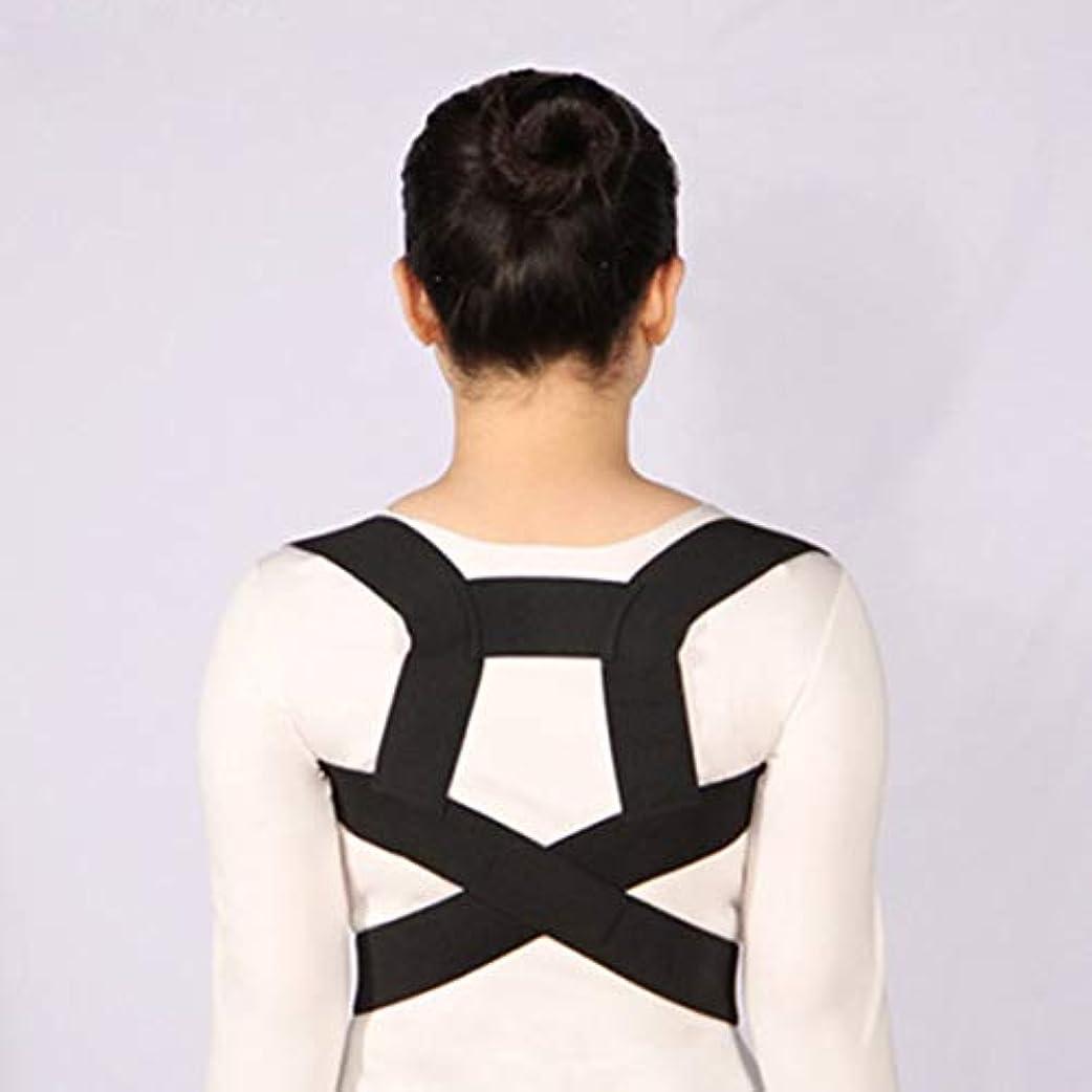 あいまいな電気技師アウター姿勢矯正側弯症ザトウクジラ補正ベルト調節可能な快適さ目に見えないベルト男性女性大人シンプル - 黒
