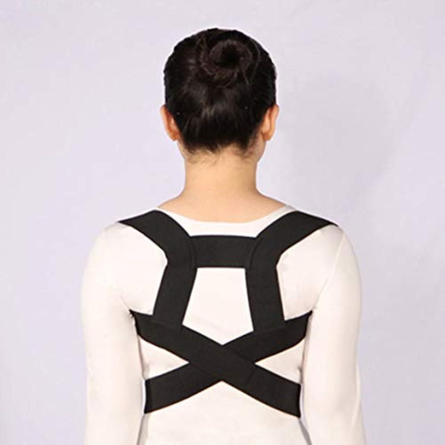 欺く変成器トランザクション姿勢矯正側弯症ザトウクジラ補正ベルト調節可能な快適さ目に見えないベルト男性女性大人シンプル - 黒