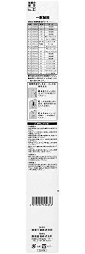 SK11 エスケー11 SK11 弦鋸の替刃 金切鋸刃 金工用 24山 12枚 No.2