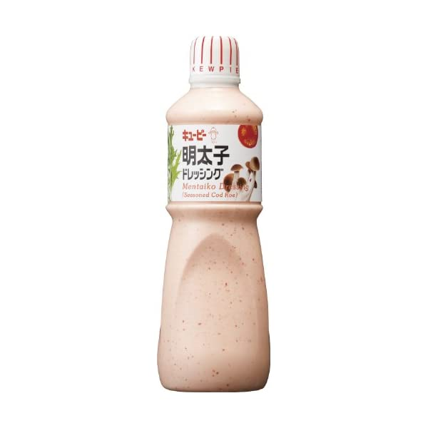 キユーピー 明太子ドレッシング 1Lの商品画像