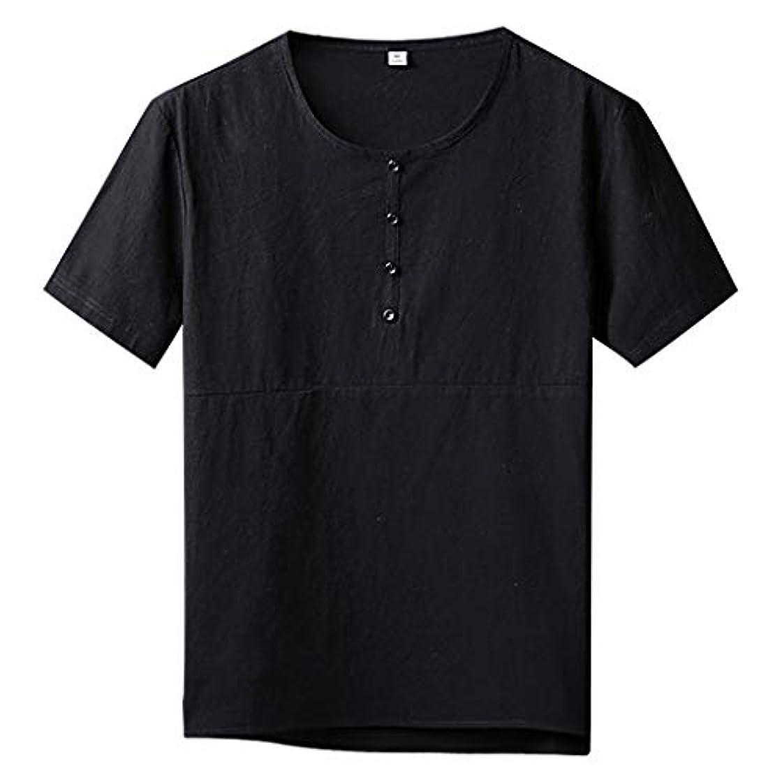 に渡って繊維玉OD企画 tシャツカジュアル ブラウス 綿麻 半袖 日韓風 Tシャツ 薄手 体型カバー ボタン付き 無地 メンズ 服 ゆったり きれいめ おしゃれ トップス 通勤 普段着 スポーツ デート 彼氏 男性 大きいサイズ シャツ