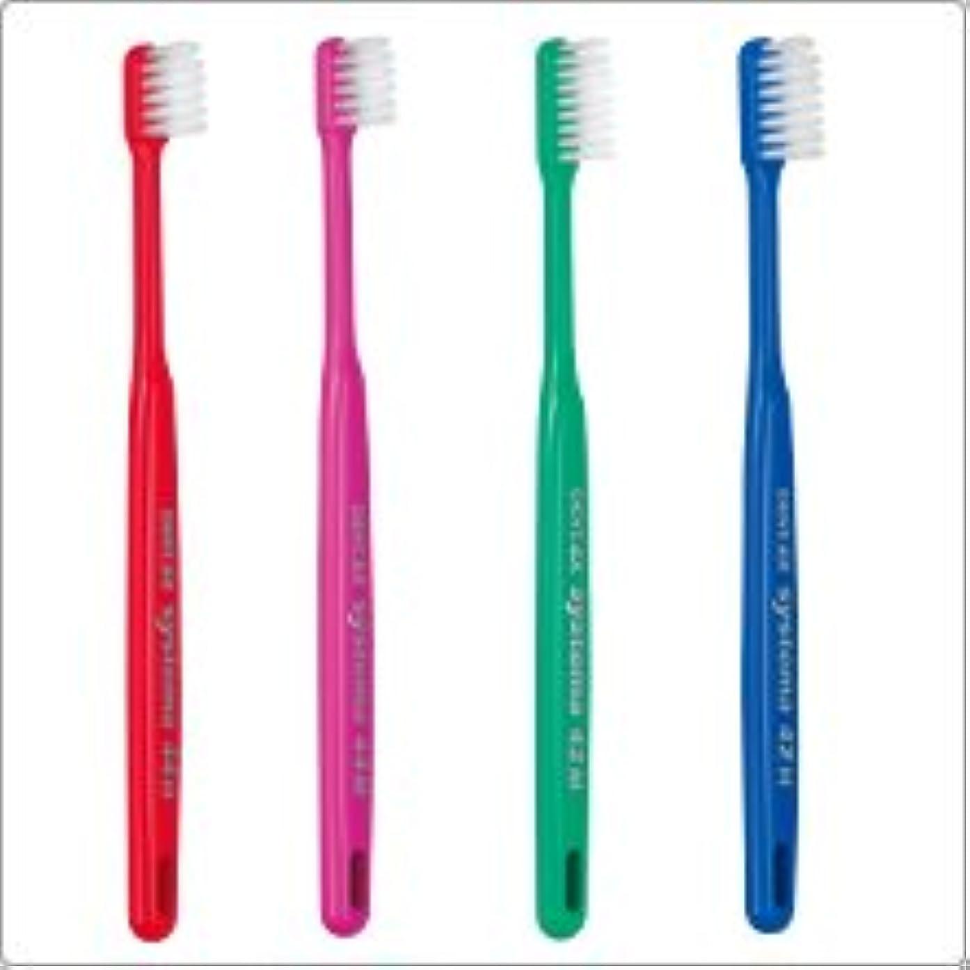 喜んで取り付け勃起ライオン DENT.EX システマ 歯ブラシ 44M(コンパクト ふつう)×10本 大人用歯ブラシ 歯科専売品