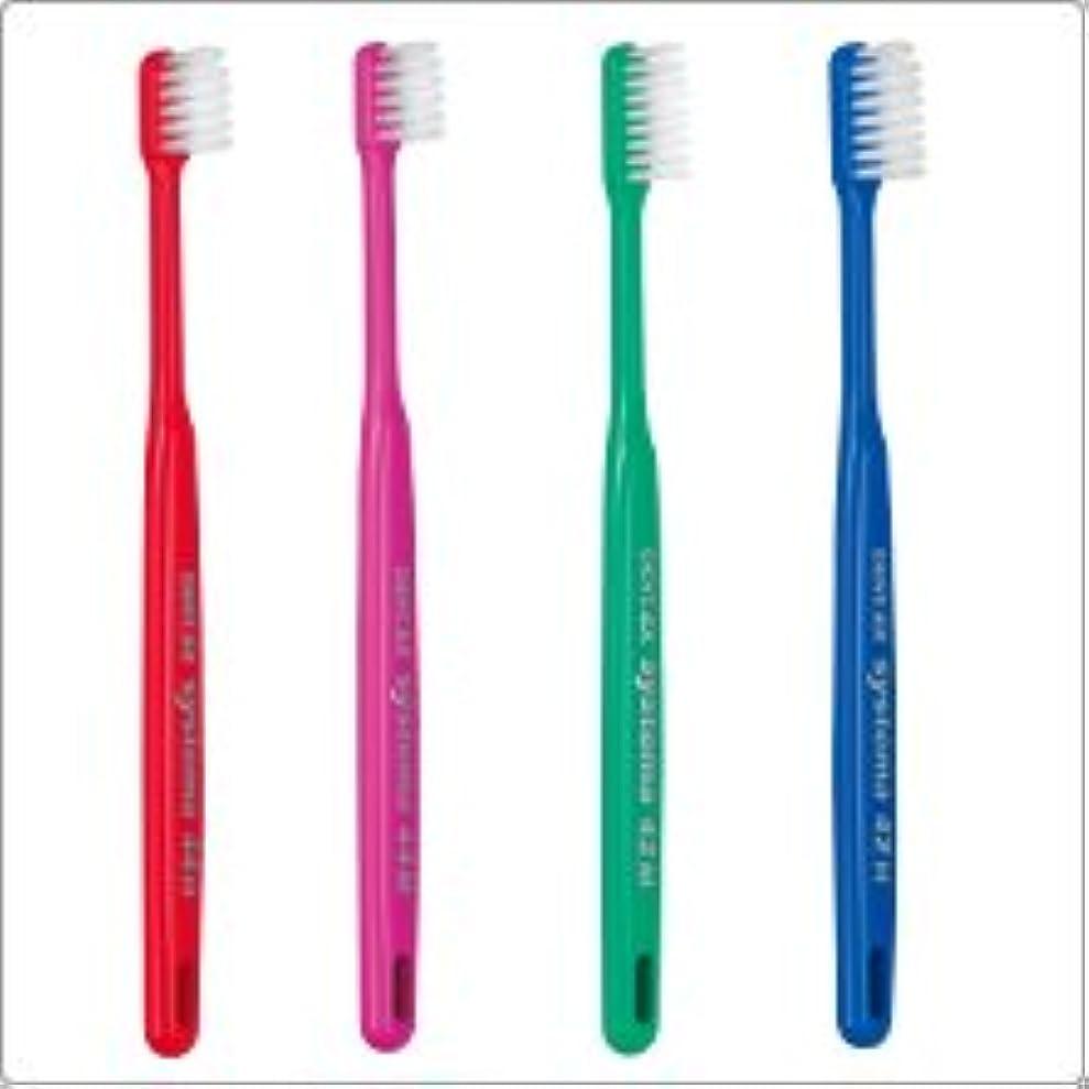 傾向がありますインストールちょっと待ってライオン DENT.EX システマ 歯ブラシ 44M(コンパクト ふつう)×10本 大人用歯ブラシ 歯科専売品
