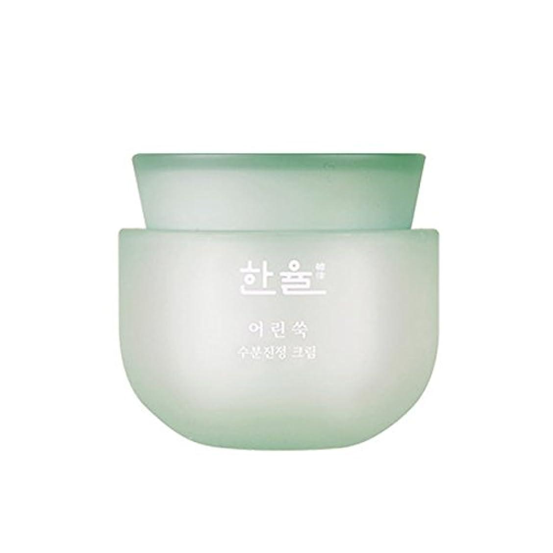 インタラクション飢成分【HANYUL公式】 ハンユル ヨモギ水分鎮静クリーム 50ml / Hanyul Pure Artemisia Watery Calming Cream 50ml