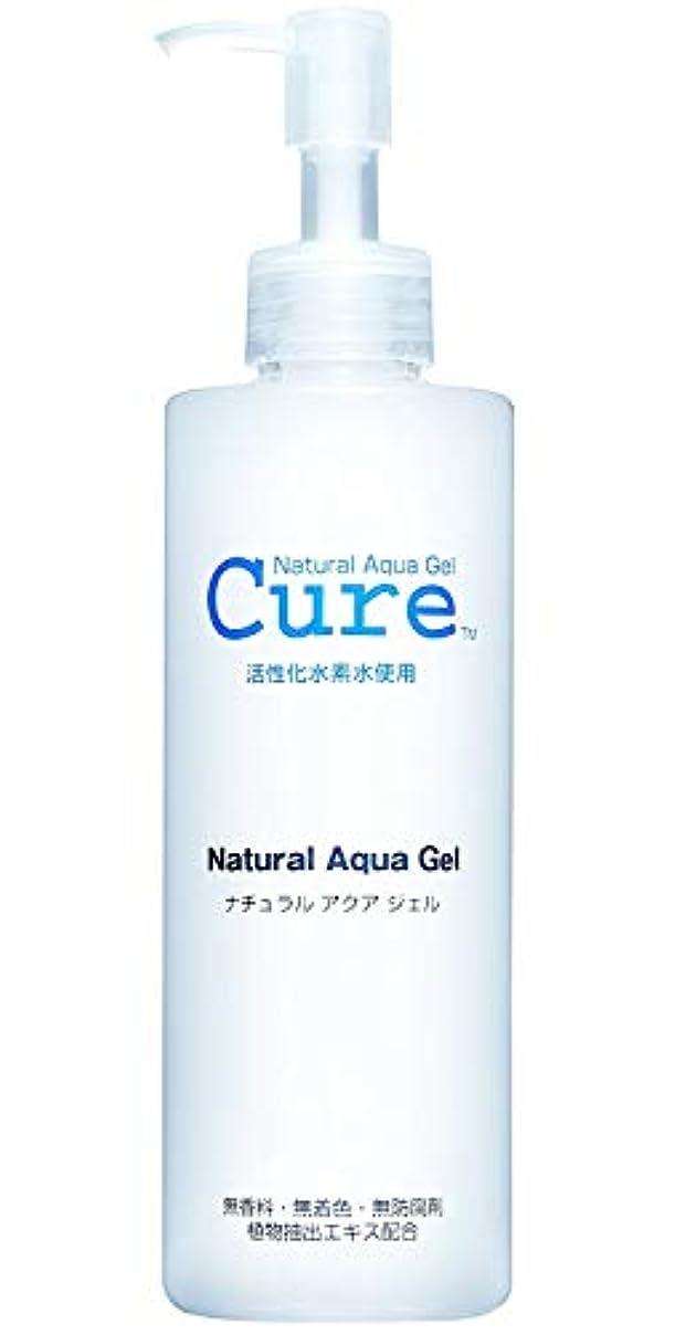疎外浴室幻滅するCure(キュア) ナチュラルアクアジェル Cure 単品 250g
