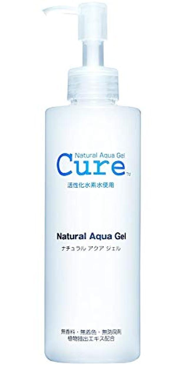 ナチュラルアクアジェル Cure 250g