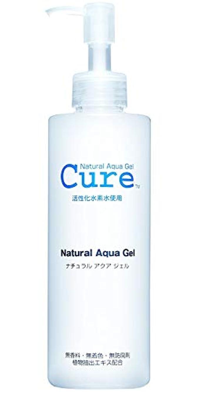 拡張二週間十代の若者たちCure(キュア) ナチュラルアクアジェル Cure 単品 250g