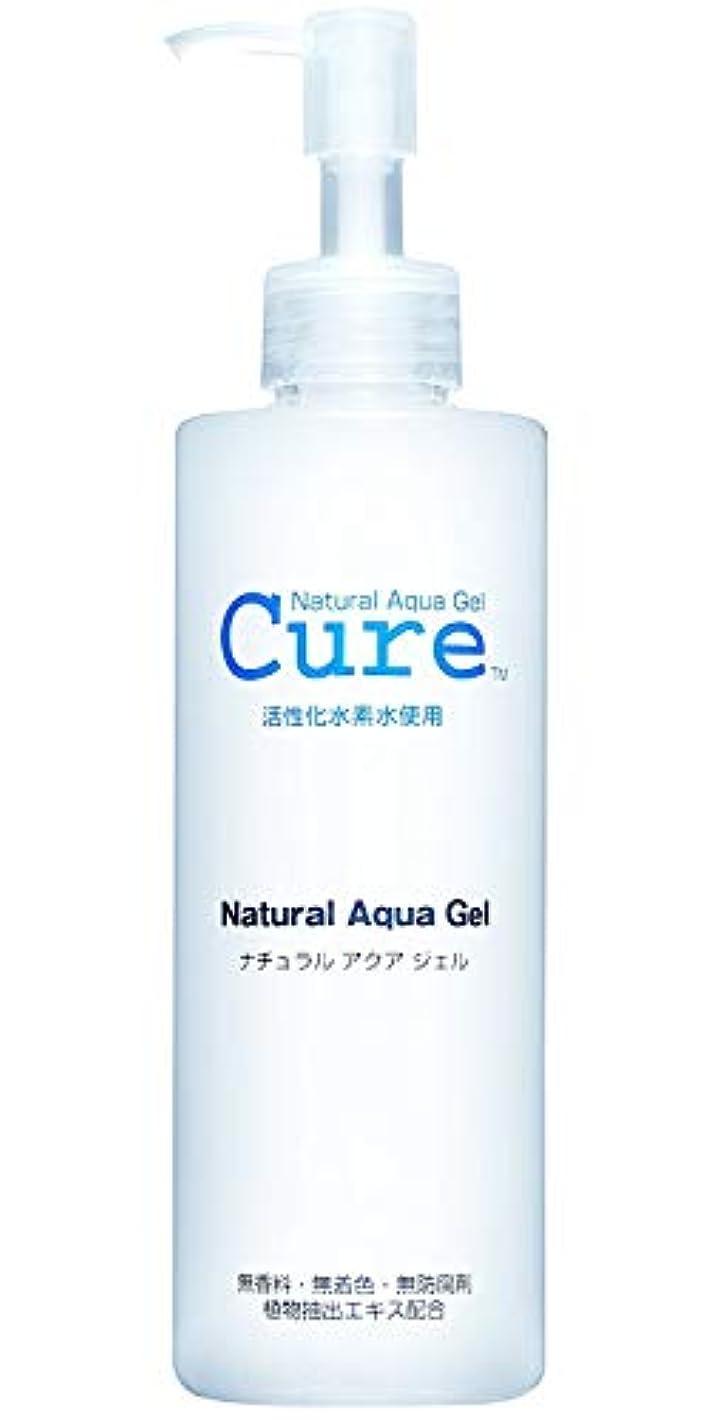 恋人理想的キャンディーナチュラルアクアジェル Cure 250g