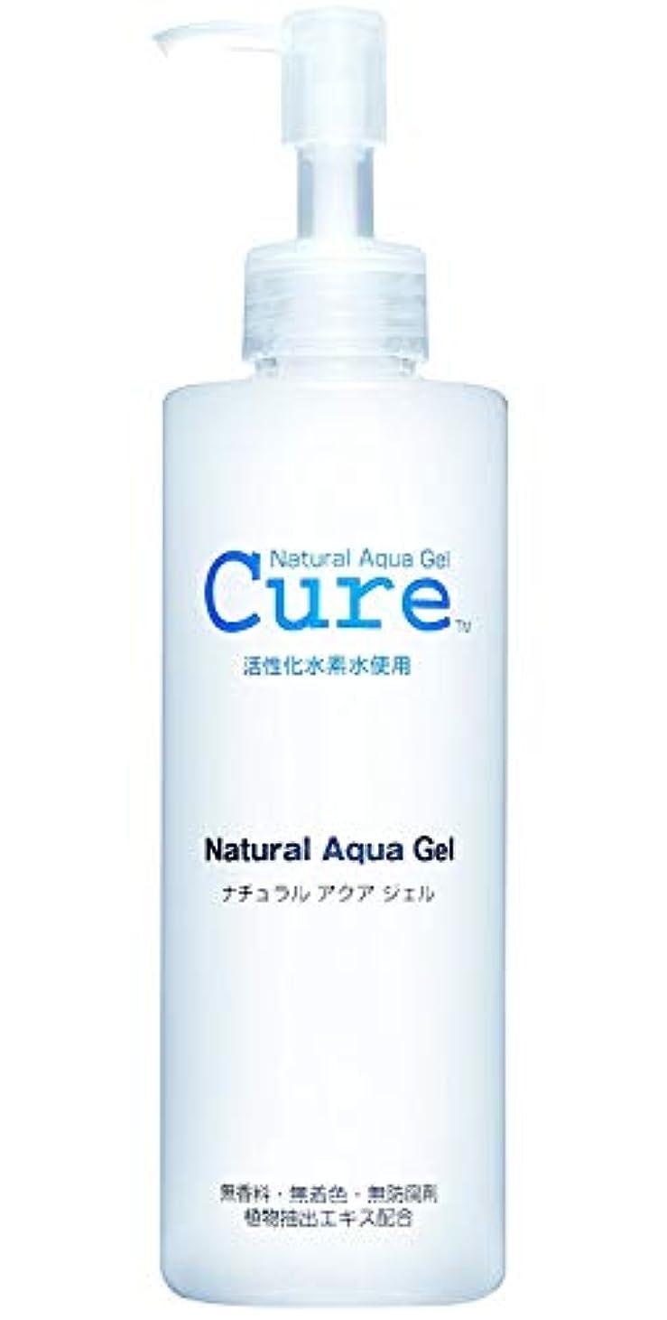 アトムエイリアスアトムCure(キュア) ナチュラルアクアジェル Cure 単品 250g