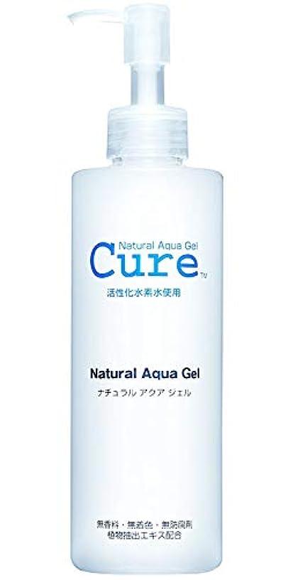機構ウッズスケッチナチュラルアクアジェル Cure 250g
