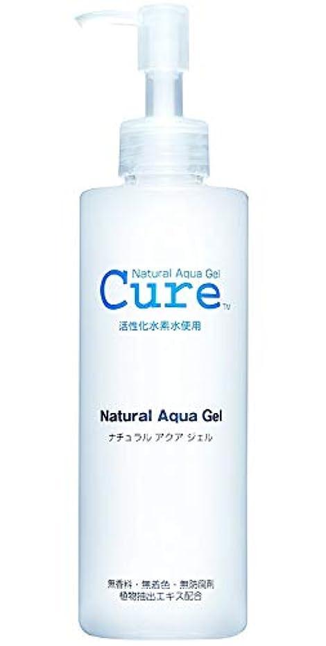 現れる損傷潜水艦Cure(キュア) ナチュラルアクアジェル Cure 単品 250g