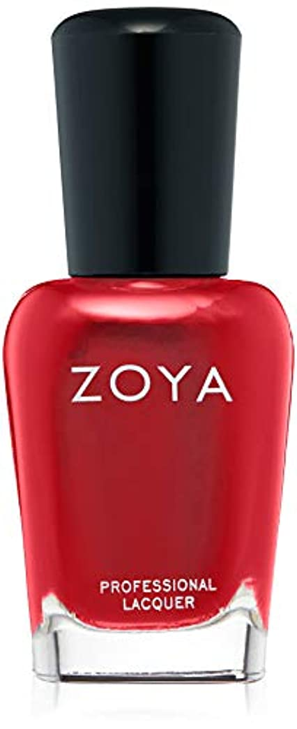 栄光の挽く肉ZOYA(ゾーヤ) ネイルカラー ZP937 15mL MOLLY