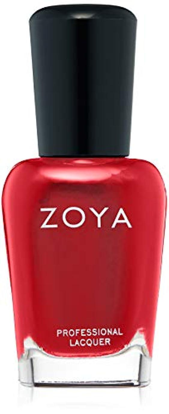 印象寄託広々としたZOYA(ゾーヤ) ネイルカラー ZP937 15mL MOLLY