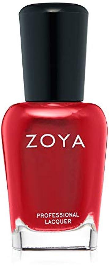 水銀の大胆な幻滅するZOYA(ゾーヤ) ネイルカラー ZP937 15mL MOLLY